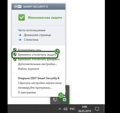 Временно отключить защиту ESET Smart Security