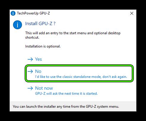 Кнопка No в приветственном окошке GPU-Z