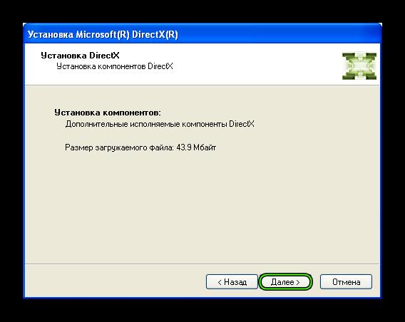 Продолжение установки DirectX через онлайн-установщик для Windows XP