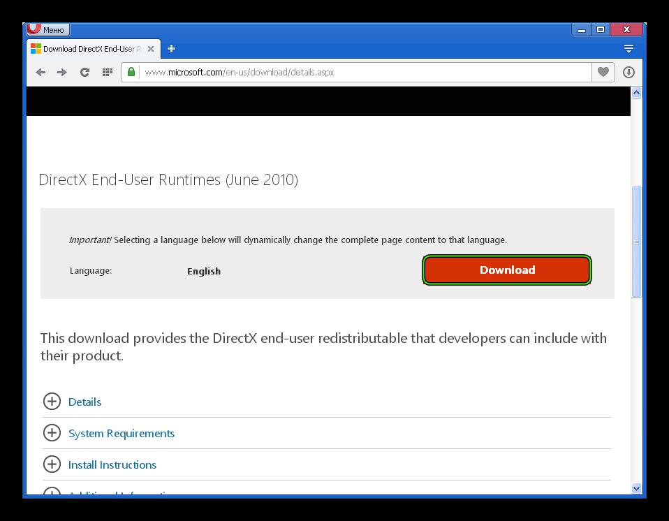 Скачать DirectX End-User Runtimes (June 2010) с официального сайта для Windows XP