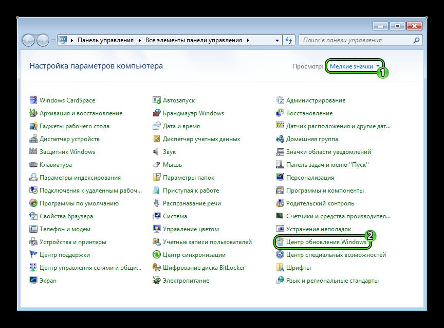 Центр обновления Windows в Панели управления Windows 7