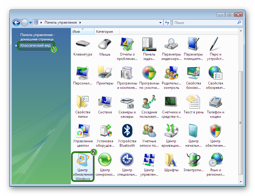 Центр обновления Windows в Панели управления Windows Vista