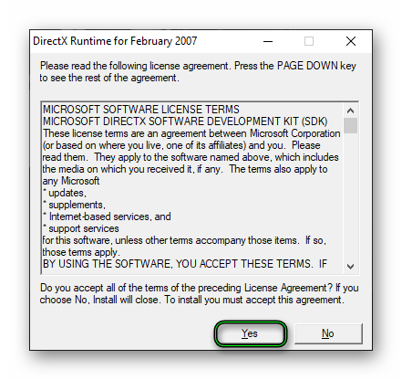 Запуск инсталлятора DirectX End-User Runtimes