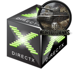 DirectX для World of Tanks