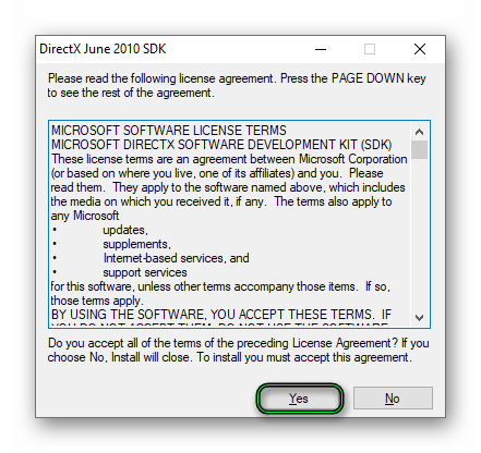 Начало распаковки библиотеки DirectX End-User Runtimes (June 2010)