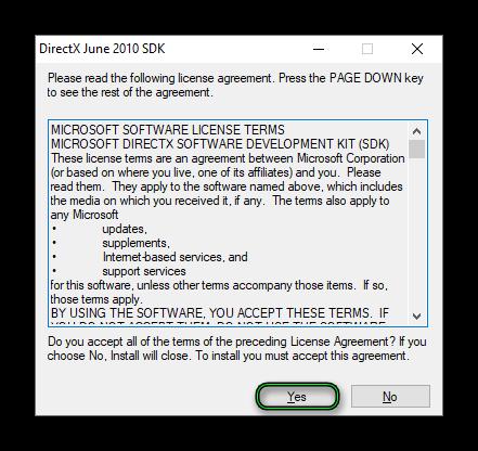 Запуск файла directx_Jun2010_redist